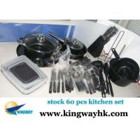 Buy cheap stock stocklot closeout overstock surplus 60 pcs kitchen set from wholesalers