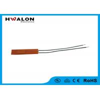 Buy cheap OEM Automatic Temperature Control PTC Ceramic Heater 110V 220V from wholesalers