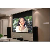 Buy cheap Ceiling Mount Roll Up Electric 100 inch 16 9 projection screen for Education from wholesalers
