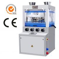 Buy cheap Touch Screen Control Compression Tablet Machine , Chinese Tradditional Herbal Tablet Press Machine product