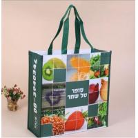 Buy cheap Classic Black Non Woven Fabric Shopping Carry Bag Wholesale Non woven Bag Printable Bags With Handle, company, limited from wholesalers
