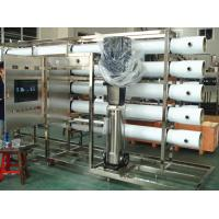 Buy cheap PET Glass Bottle RO Water Treatment System in Stainless Steel , Water Treatment Filter from wholesalers