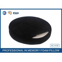 Buy cheap Lovely High Density Round Memory Foam Seat Cushion / Memory Foam Dining Chair Pads from wholesalers