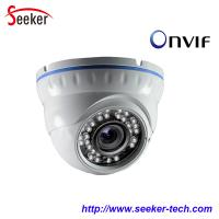 Buy cheap ip camera China factory/suppliers CMOS 1080P megapixel 2.0mp POE IP Camera Vandalproof from wholesalers