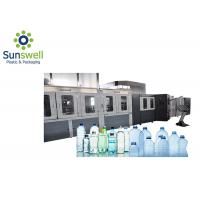 Buy cheap Stable Fully Automatic Blow Molding Machine , Plastic Bottle Manufacturing Machine from wholesalers