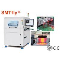 Buy cheap Automatic PCB Depaneling Router Machine 0.4mm PCB CNC Router SMTfly-F03 from wholesalers