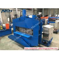 Buy cheap TD1015 Roofing Sheet Crimping Machine High Precision Corrugated Iron Curving Machine from wholesalers