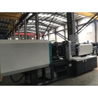 Buy cheap Horizontal Type Plastic Injection Molding Machine With Servo Motor from wholesalers
