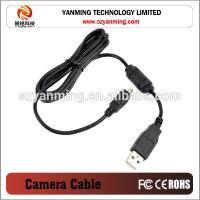 Buy cheap mini 5pin USB cable for NIKON UC-E4 CABLE from wholesalers