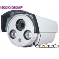 Buy cheap PAL / NTSC High Definition IP Camera 3 Megapixel lens IR Waterproof from wholesalers