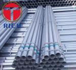 Buy cheap BS 1387 Q195 GI SS400 Welded Steel Tube Round Shape Galvanised Steel Tube from wholesalers