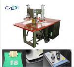 Buy cheap PVC Bag Welder Machine (HX-5000T) from wholesalers