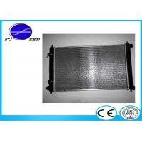 Buy cheap 21460--JN90A Car Auto Parts Nissan TEANA Radiator DPI  2988 AT Transmission from wholesalers