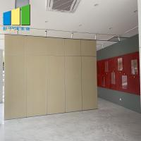Buy cheap Removable Sliding DIY Wooden Acoustic Movable Partition Walls For Theaters / Banquet Hall from wholesalers