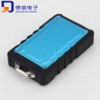 Buy cheap 7800mAh Special Key Chain Design Power Bank (LCPB-SP002) product