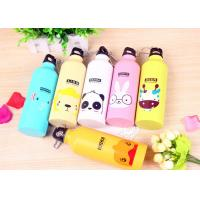 Buy cheap Animal Pattern Cute Water Bottles , 500ml Customize Lovely Sports Bottle from wholesalers