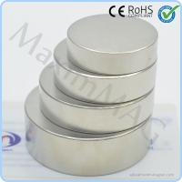 Buy cheap Big round neodymium magnets from wholesalers