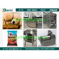 Buy cheap German Motor Dry Pet Fish Food Extruder Machine / Processing Line with CE approved from wholesalers