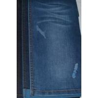 Buy cheap Reverse Jeans (r25) product