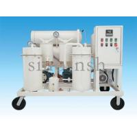 Buy cheap NSH TF Turbine Oil Filtration Machine product