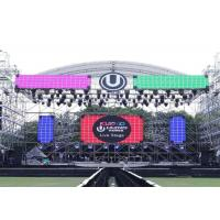 Buy cheap Waterproof IP65 Background LED TV Screen Rental P5.9 P6.25 500x500mm LED Cabinet from wholesalers