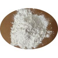 Buy cheap Oral Nutritional Supplements L-Arginine CAS 74-79-3 Flavoring Agents from wholesalers