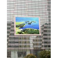 Buy cheap P14 outdoor full color LED display 2R1G1B DIP 346 with Nichia / Cotco led chips from wholesalers