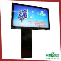 Buy cheap Outdoor double sided scrolling billboard rotating outdoor pedestal signage from wholesalers
