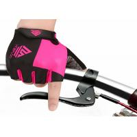 Buy cheap Breathable Workout Hand Gloves , Comfortable Girls Bicycle Cycling Gloves from wholesalers