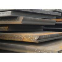 Buy cheap Shipbuilding Hot Rolled Low Carbon Steel , Diamond Plate Steel Sheets from wholesalers