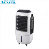 Buy cheap portable air cooler, air cooler fan with remote control YD-A02 from wholesalers