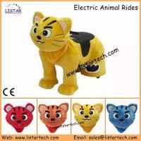 Buy cheap Walking Animal Rides Coin Operated Animal/Zippy Rides/Kiddie/Walking Rides for Game Center from wholesalers