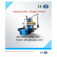 Buy cheap CNC lathe machine price for hot sale product