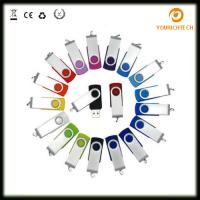 Buy cheap Wholesale Factory Price swivel type stick usb flash drive with customized logo from wholesalers