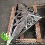Buy cheap 3d metal garden screen aluminium privacy screen metal facade cladding sheet 2.5m wall facade decoration from wholesalers