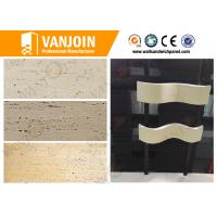 Buy cheap 300x600MM Faux Marble Acid Resistant Waterproof Soft MCM Outdoor Stone Wall Tile from wholesalers