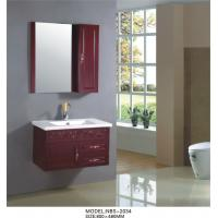 Buy cheap Square Ceramic basin small bathroom sink vanities Faucet / Pop - up / drains optional from wholesalers
