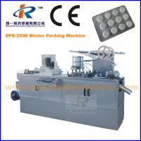 Buy cheap DPB-250E Automatic Capsule Blister Packing Machine from wholesalers