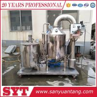 Buy cheap China best price 500kg Honey process equipment / honey machine from wholesalers