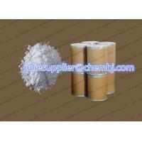 Buy cheap CAS 2482-00-0 Pharmaceutical Raw Materials Agmatine Sulfate For Bodybuilding from wholesalers