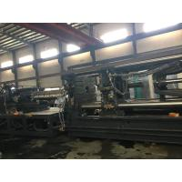 Buy cheap HJF1250 Ton Plastic Mold Injection Machine For Round Table Mold  High Power from wholesalers