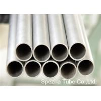 Buy cheap Condenser Thin Wall Pipe Welded Titanium Round Tube For Medical Industry from wholesalers
