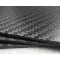 Buy cheap 1mm 2mm 5mm 8mm 10mm carbon fiber plate cfrp panels woven carbon fiber sheets 4mm from wholesalers