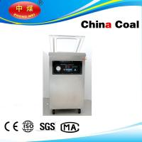 China chinacoal07 DZ600S Vacuum Packaging Machine on sale