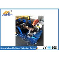 Buy cheap Blue And Yellow Downspout Roll Forming Machine , Metal Down Pipe Machine Long Service from wholesalers