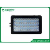 Buy cheap High Brightness 165W Underwater Aquarium Lights Marine Aquarium Led Lighting AC85V - 265V from wholesalers