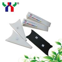 Buy cheap Ink duct end blocks for Heidelberg Ink Fountain plates offset printer parts from wholesalers