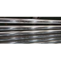 Buy cheap ASTM A249 / ASME SA249 TP304 TP304L TP316L TP316H TP316Ti Stainless Steel Welded Tube Bright Annealed from wholesalers