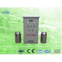 Buy cheap Stainless steel Control panel Water tank Self cleaning Ozone Sterilization Machine from wholesalers