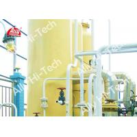 Buy cheap Safety Biogas Upgrading System , Biogas Upgrading Plant Low Energy Consumption from wholesalers